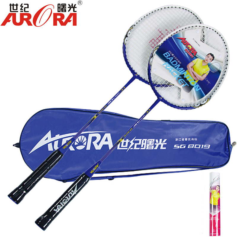 AURORA 2pcs/Set 3U Badminton Racket Adult Children Competition Training Racket For Outdoor Training Sports Beginner Enthusiasts