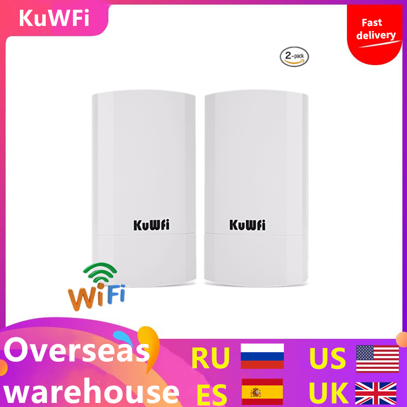 2PCS Lot 300Mbps Wireless CPE Outdoor 1KM P2P Wireless Bridge Wifi Repeater Supports WDS Function No Setting with LED Display