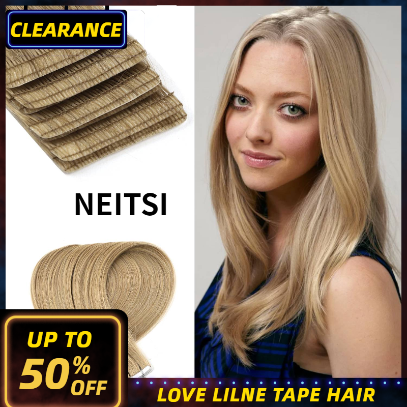 "Neitsi Love Line Tape In Real Remy Human Hair Extensions Double Drawn Skin Weft Natural Hair Straight 16"" 20"" 24"" Blonde Color"
