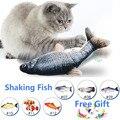 Кота электрическая игрушечная рыбка животное 3D моделирование рыбы из мягкого плюша; Тряски игрушечная рыбка чучела интерактивные танцы ры...