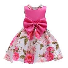 цена на European And American Girls Sleeveless Princess Dress Children's Dress Printed Older Children's Dress