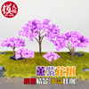 4-12cm DIY Model Colorful Flower Tree For HO N O Z Scale Scenery Railway Layout Landscape