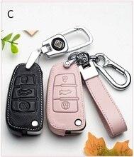 Кожаный чехол для автомобильного ключа для Audi A1, A3, A4, A5, Q7, A6, C5, C6, автомобильный держатель, оболочка, удаленный чехол, брелок для стайлинга ав...