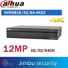 Dahua NVR 4K video recorder NVR5816-4KS2 NVR5832-4KS2 NVR5864-4KS2 16CH 32CH 64CH 2U 4K & H.265 tripwire intrusion wärme karte
