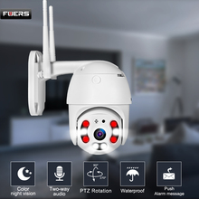 FUERS CCTV IP Camera…