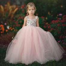 European and American elegant and sweet flower children's wedding dress dress evening performance net dress Princess Tutu improving net application performance and scalability