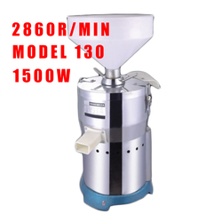 Commercial Soybean Milk Maker 1500W 220v Electric Soybean Milk Machine BL-130 Stuff Grinder