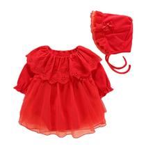 Baby Girl Lovely Sweet Lace Mesh Dress Jumpsuits Stylish Soft Rompers with Hat