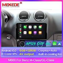 Reproductor Multimedia con Android 10 y navegación GPS para Mercedes, autorradio con GPS para coche, 6GB + 128 GB, Carplay, para Mercedes Benz GL ML clase W164 ML350 ML500 X164