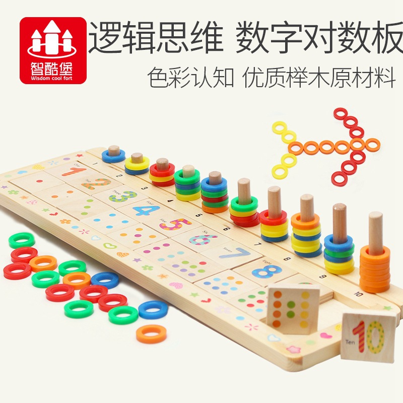 Kindergarten Intermediate Primary Class Mathematics Montessori Teaching Aids Rainbow Donuts Numbers Board Children Early Educati