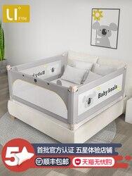 Equipo de cama de elevación Universal de seguridad para cuna y bebés