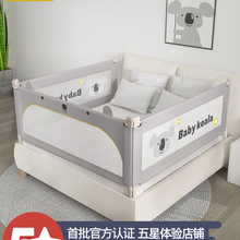 Safety Universal Lifting Bed Gear For Babies'crib And Babies' Crib