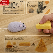 Mouse-Toy Remote-Control Toys Emulation-Toys Trick RC Electronic Rat Plush Wireless