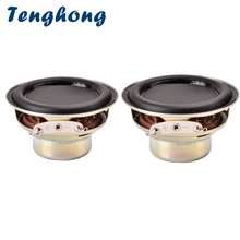 Tenghong 2 stücke 52MM 16 Core Wasserdichte Lautsprecher 4Ohm 10W Bluetooth Volle Frequenz Lautsprecher Dual Magnetische Lautsprecher Multimedia DIY