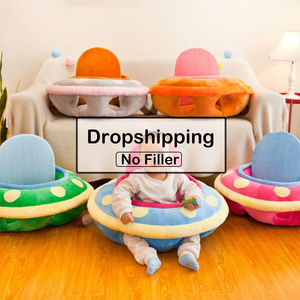 Cute Outer Space Baby Sofa Cover Skin Learning To Sit Chair Case Skin For Infant Feeding Chair Washable Baby Seats No Cotton