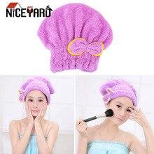NICEYARD 5 цветов шапка для быстрой сушки волос ванная комната шляпы микрофибра аксессуары для ванной обернутые полотенца