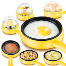 Electric Frying Pan 220V Water Heater Fryers Pot Multifunction Egg Cooker Boiler Cooking Equipment 2 in 1 Portable цена и фото