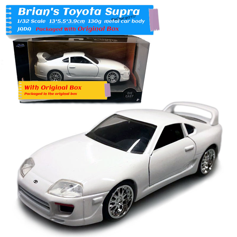JADA 1/32 Scale Car Model Toys Toyota Supra White Diecast Metal Car Model Toy For Collection,Gift,Kids