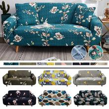 1 2pcs elastic sofa covers for living room l shape sectional slipcovers strench armchair couch covers 1 2 3 4 seater funda cover Stretch Slipcovers Sectional Elastic Stretch Sofa Cover for Living Room Couch Cover L Shape Armchair Cover 1/2/3/4 Seater