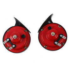 Universal 1 Sets All 12V Car Air Horn Loud Dual-tone Snail Electric Siren on Special Signals Styling Red YG011