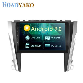 10.1'' Android Auto Car Radio For Toyota Camry 2015-2019 Stereo Navigation GPS Multimedia Video player Car Frame 2 Din Autoradio image