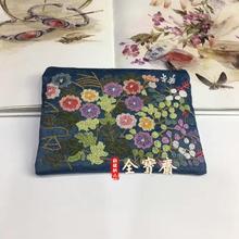 Сучжоу вышивка сокровище кошелек Сучжоу вышивка чистая ручная вышивка