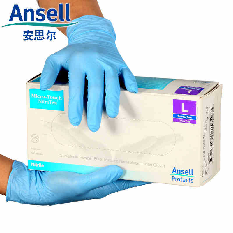 Ansell Disposable 4470 Nitrile Gloves Household Hand Guard Experimental Chemical Food Pharmaceutical Gloves Wholesale