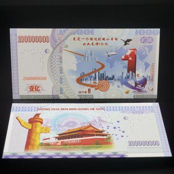 Cien millones de billetes de papel de notas chinas, billetes antifalsos, sin moneda, pequeños objetos coleccionables
