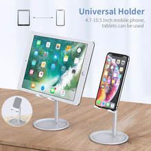 Универсальный Настольный держатель для планшетов и телефонов