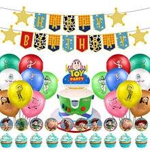 Tema de Toy Story decoración gadget amortiguador soporte Buzz Lightyear tarjeta para pastel globo cumpleaños sacar bandera fiesta de globos conjunto