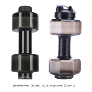 550ml Gym Sports PET Dumbbell Shaped Kettle Outdoor Fitness Cycling Water Bottle