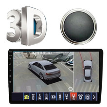 2020 New Bird View 360 Degree Multi-angle Rear View Camera 1080P 3D HD Night Vision Front View Camera Surround View Car DVR