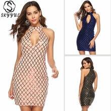 Платье skyyue женское с высоким воротником прямые платья блестками