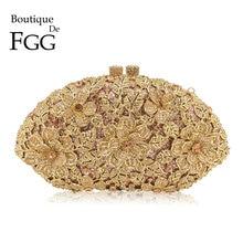 부티크 드 FGG 눈부신 샴페인 꽃 크리스탈 클러치 저녁 지갑 가방 여성 공식적인 저녁 식사 핸드백 웨딩 신부 지갑