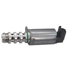 자동차 액세서리 OEM 1920HE 9648620580 실린더 헤드 타이밍 VVT 솔레노이드 밸브 시트로엥 C6 C5 푸조 407 607 3.0 V6