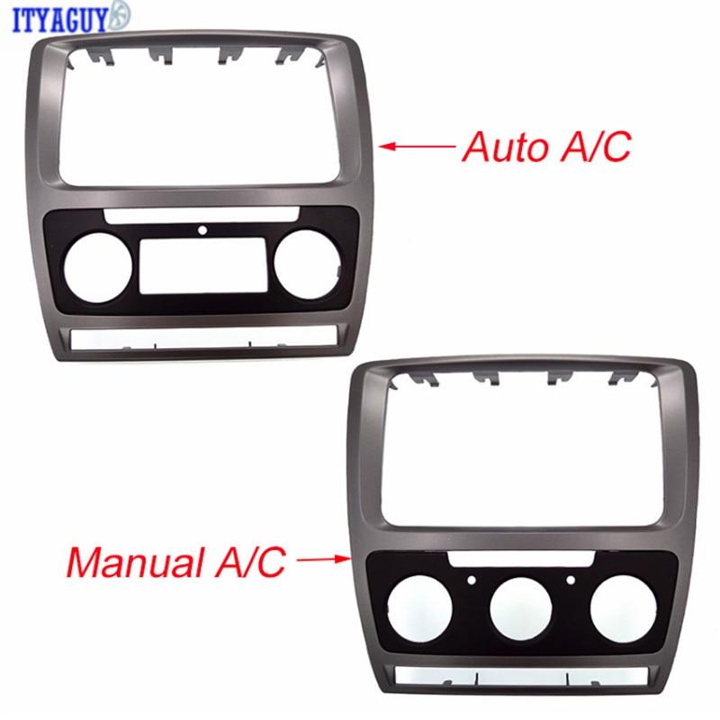Double 2Din Car DVD Stereo Fascia For Skoda Octavia Audio Frame Panel Mount Installation In Dash Trim Kit Adapter