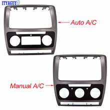 Double 2Din Car DVD Stereo Fascia For Skoda Octavia Audio Frame Panel Mount Installation In Dash Trim Kit Adapter(China)