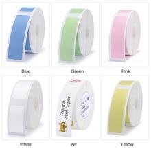D11 Printing Label Supermarket Waterproof Anti-Oil Tear-Resistant Price Label Pure Color Scratch-Resistant Label Paper Roll