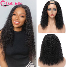 30 Polegada longo u parte peruca kinky encaracolado brasileiro curto bob perucas de cabelo humano para preto 150 180% densidade remy cabelo gabrielle