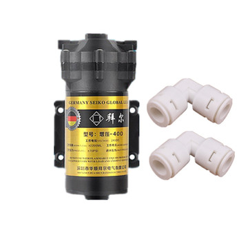 24VDC 2.5A ro booster pump 400GPD osmosis RO water pump osmosis water purifier parts