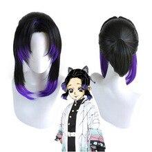 Anime Demon Slayer Kimetsu no Yaiba Kochou Shinobu peruka przebranie na karnawał kobiety żaroodporne syntetyczne peruki do włosów + czapka z peruką