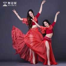 Костюм для танца живота с крыльями тренировочный костюм юбкой