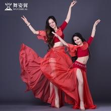 Dance wing Belly Costume practice suit 2020 dance skirt beginner's 2877
