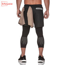 Siteweie men running ninth calças jogging gym treino de fitness sweatpants joggers verão esportes workout bottoms roupas g360
