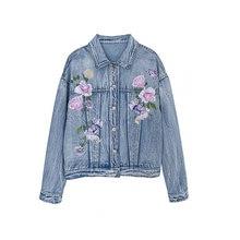 Модная Осенняя новая свободная Универсальная джинсовая куртка