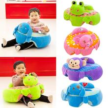Baby Sofa Cover Learning Chair Short Plush Case Seat Baby Seats Sofa Toys Cartoon Animal Seat Support Seat No Filling Cotton
