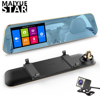 Maiyue star 4.3 full HD 1080P dual lens car DVR car rearview mirror G sensor automatic recording automatic coverage Dashcam came