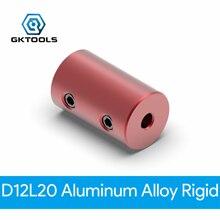 Муфта из алюминиевого сплава диаметр 12 мм длина 20 3D принтеры части красный гибкий вал Муфта Винт часть для шагового двигателя