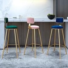 Минималистичный Современный барный стул из кованого железа, домашняя спинка, нордический комфорт, обеденный стул, высокий стул, ресторанный стул для кафе, барный стул