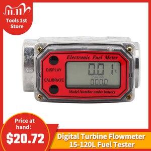 Image 1 - Ferramentas líquidas da medida do fluxo de água do contador do sensor do indicador do npt do verificador de combustível 15 120l da turbina digital para o fluxo de combustível